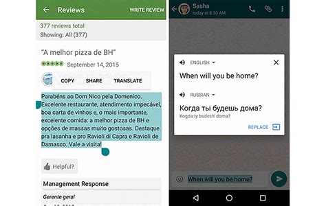 translate app android translate to get in app translation feature for android 6 0 marshmallow