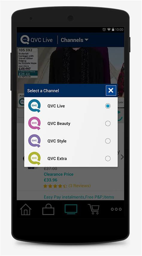 qvc app for android qvc uk android apps on play