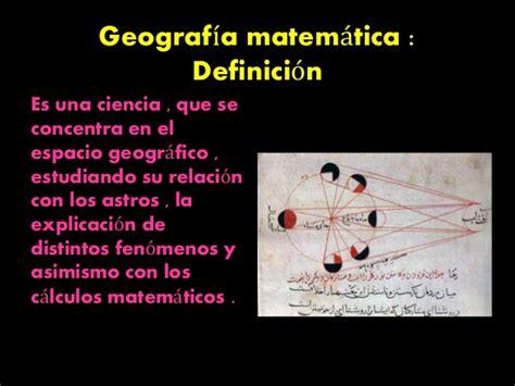 imagenes geografia matematica las matem 225 ticas y su relaci 243 n con la geograf 237 a