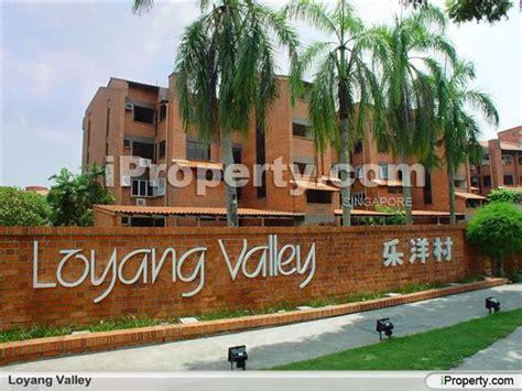 Loyang Burger loyang valley city marina area iproperty sg