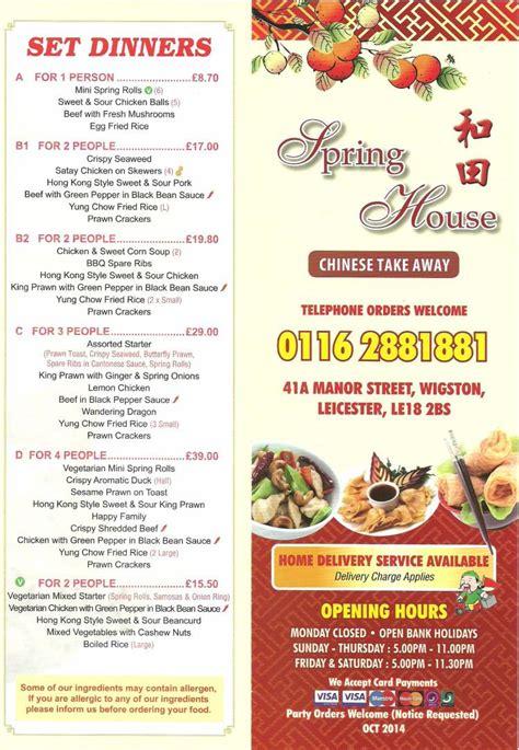 spring house chinese spring house chinese restaurant on manor street leicester everymenu