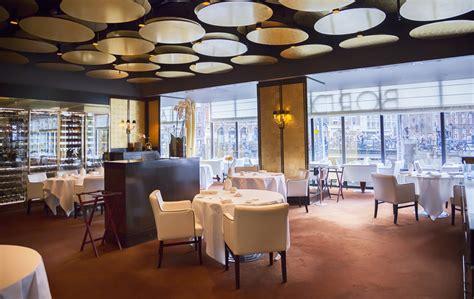 restaurante moderno  moqueta fotos   te
