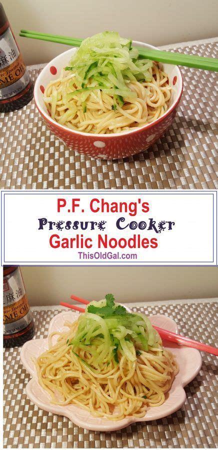 id馥s cuisine ide cuisine pas cher cheap free amazing pocket