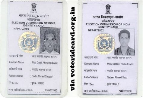 voter id card how to get voter id card in gujarat
