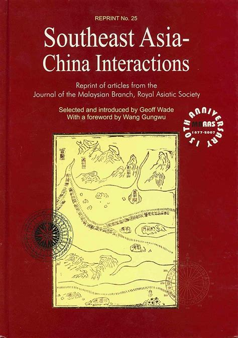 studies in a dying culture classic reprint books southeast asia china interactions reprint of articles