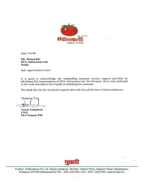 appreciation letter sle for help appreciation letter to service provider 28 images