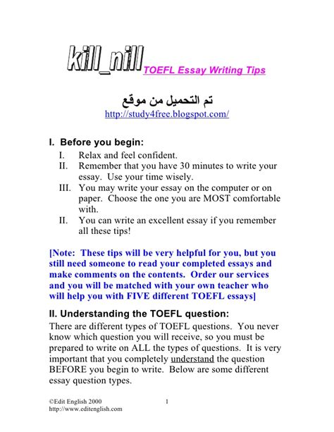 paper writing tips 2 ebook toefl toefl essay writing tips