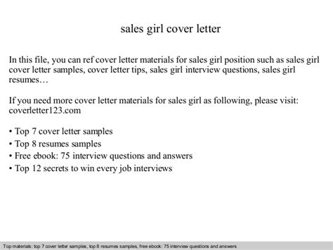 Sales girl cover letter