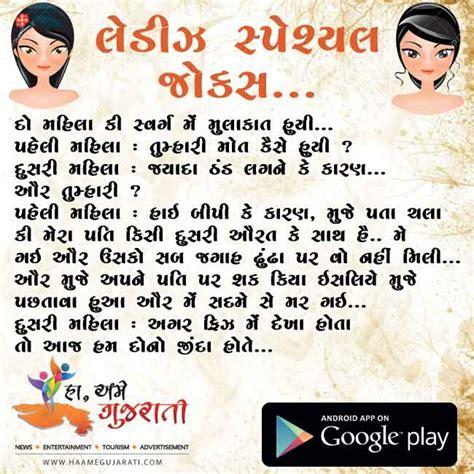 Sardar Vallabhai Patel Essay In Gujarati by Gujarati Jokes Pdf Sony Icf 7600ds Workshop Repair Manuals