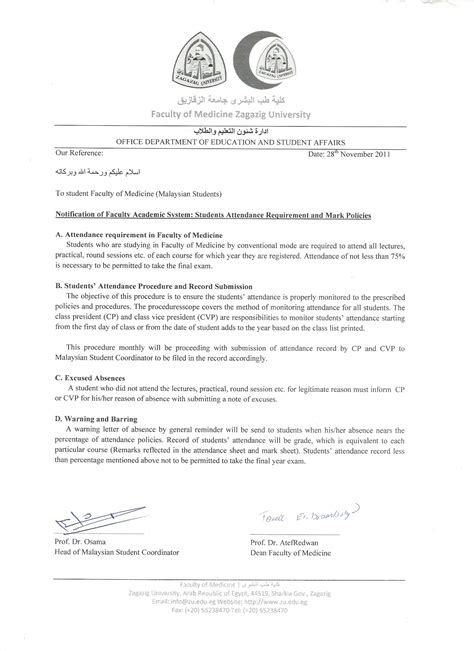 Contoh Surat Tidak Hadir Kuliah Universiti Suratzcom