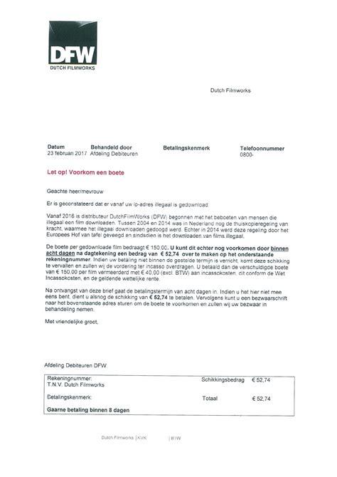 dutch film works downloaden valse boete illegaal downloaden van dutch filmworks