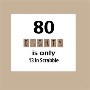80th birthday card 80 birthday card birthday card milestone birthday the big 80