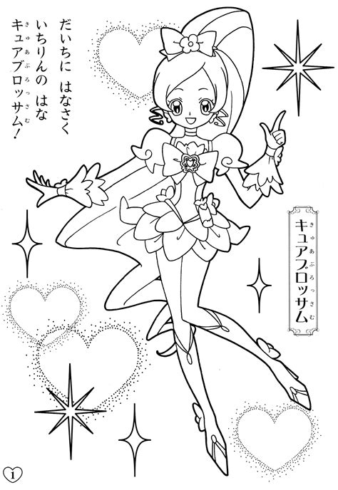 smile precure coloring pages coloring coloring pages