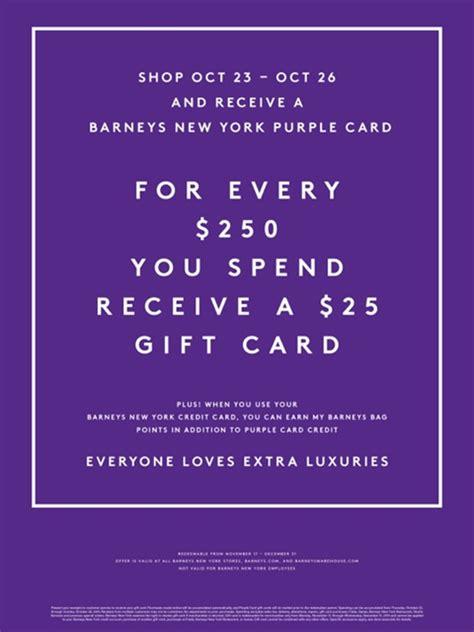 Barneys Gift Card - lola s secret beauty blog barneys new york purple card event for every 250 00