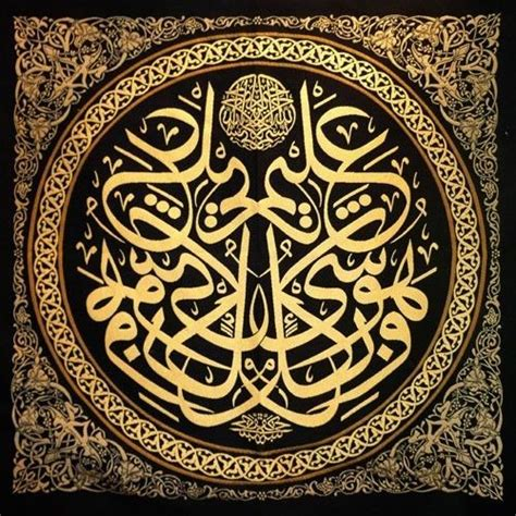 islamic artworks 52 allah wall decor hanging embroidery tapestry muslim