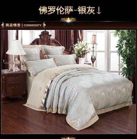 Silver King Size Bedding Sets Luxury Silver Grey Satin Jacquard Wedding Bedding Comforter Set For King Size Sheets Duvet