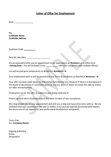 Offer Letter Part Time Hrguide Sle Offer Letter