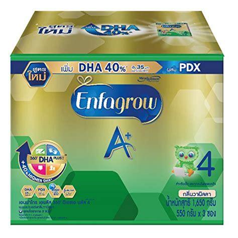 Enfagrow 4 Vanilla enfamil enfagrow milk powder a 360 mind plus 4 vanilla flavor 58 2 oz 1 65kg appropriate for
