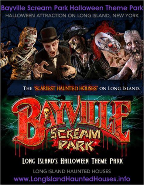 halloween scream themes bayville scream park long island halloween theme park