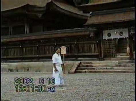 houten ryu kusarigama youtube