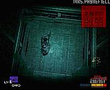 ss profile gif find on giphy ps1 gif find on giphy
