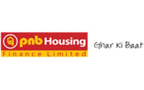 pnb housing loan uti asset management company