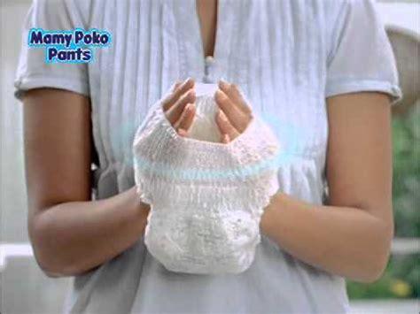 Mamy Poko Baby Diapers 28s mamy poko