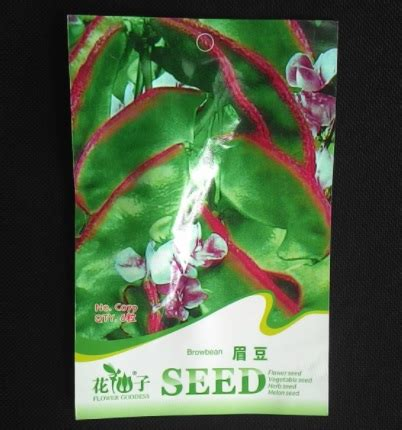 Sale Biji Bibit Benih Paprika Ungu Purple Known You Seed benih komak merah kacang koro 6 biji retail asia