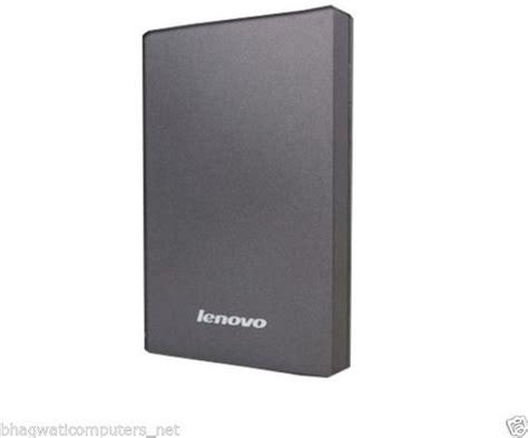 External Disk Lenovo lenovo 1 tb wired external disk drive lenovo flipkart