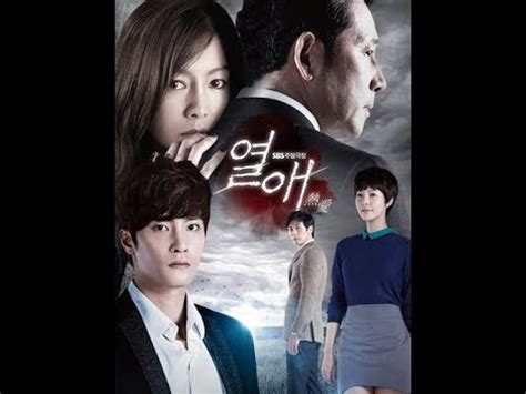 film korea love now watching now passionate love korean drama youtube