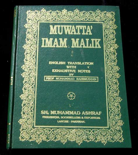 Alquran Al Malik learn about islam imam malik