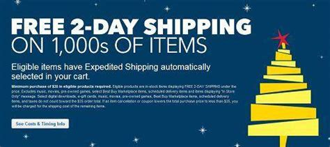 my coupon codes india best online coupons 2014 free shipping day 2014 coupon codes deals sales