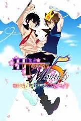 Bor Kusuka kusuka zerochan anime image board