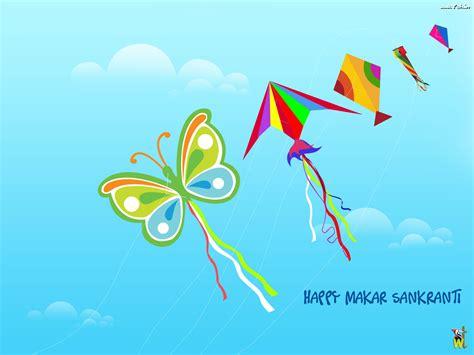 Advance Happy Chop 1 wallpapers shop happy pongal happy makar