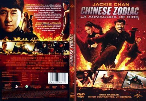 film zodiac in china image gallery for quot chinese zodiac quot filmaffinity