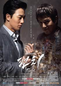 Drama Korea Punch punch drama korean drama 2014 펀치 hancinema