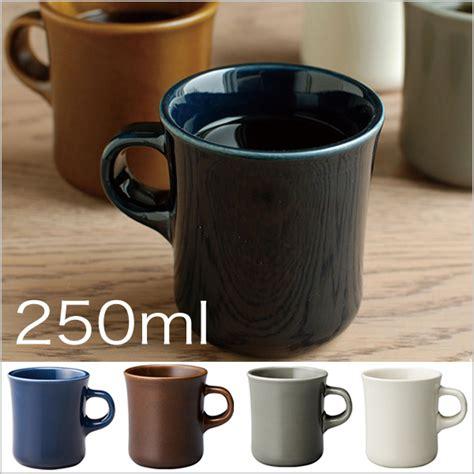 Kinto Mug White 250ml eco kitchen rakuten global market kinto kinto