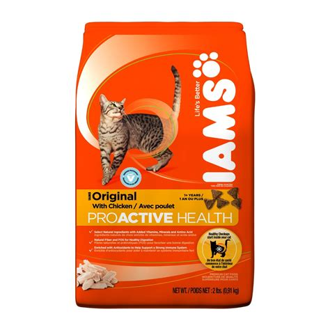 iams food image gallery iams cat