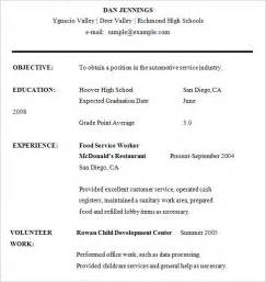Resumes Templates For High School Students by High School Resume 9 Free Sles Exles Format