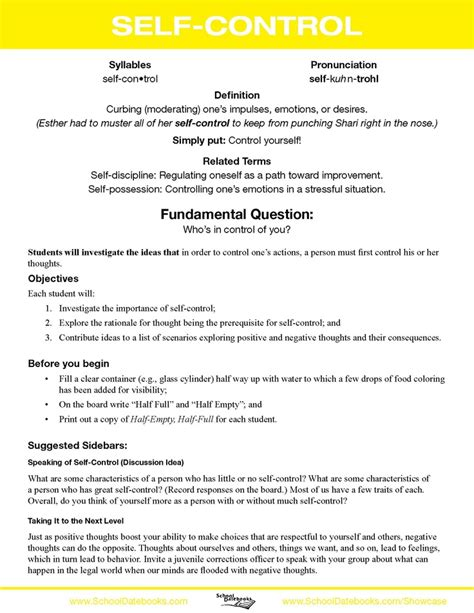 body biography lesson plan self control character lesson plan free downloadable