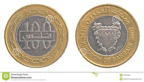 Dinar Maxy 100 bahraini dinar coin stock photos image 31916283