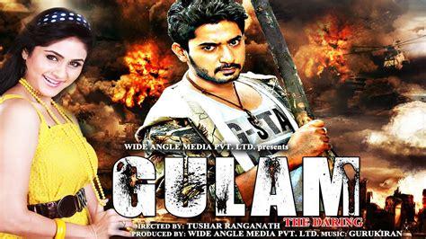film india terbaru februari 2016 gulam the daring 2016 full south indian dubbed super