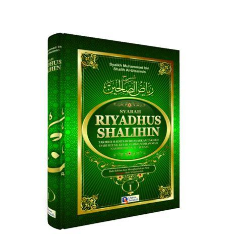 Buku Kitab Syarah Riyadhus Shalihin 1 Set 6 Jilid buku syarah riyadhus shalihin 6 jilid lengkap