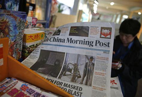 alibaba hong kong alibaba buys hong kong s south china morning post