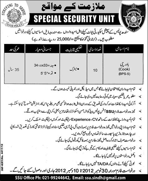 Appointment Letter Karachi Special Security Unit Sindh For Cooks In Karachi Express On 02 Dec 2012 In
