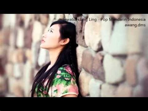 angela ru ko mei yo ta ni hai ai wo ma yong bao li qugudang lagu mandarin lagu mp3 mp4