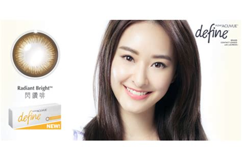 buy 1 day acuvue define (radiant bright/charm/sweet