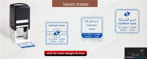 company rubber st designs company sts from aed 100 delivered to jlt all