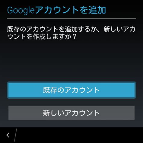 Play Store For Blackberry Install Google Play Store For Blackberry 10 07 所感 Android
