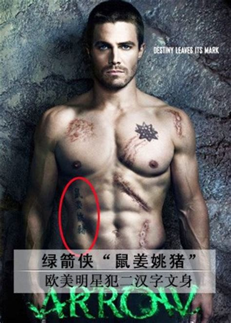 oliver queen tattoo back arrow oliver queen tattoo bing images